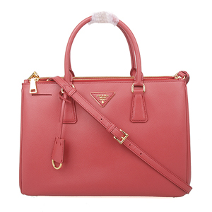 [스페셜오더] PRADA-P-BN2274 SAFFIANO LEATHER DOUBLE HANDLE TOTE BAG 레드